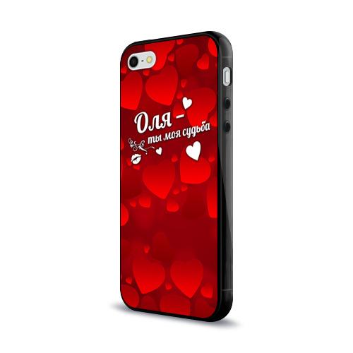 Чехол для Apple iPhone 5/5S силиконовый глянцевый  Фото 03, Оля - ты моя судьба