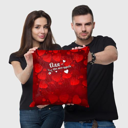 Подушка 3D Оля - ты моя судьба Фото 01