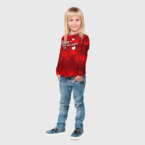 Детский лонгслив 3D Оля - ты моя судьба Фото 01