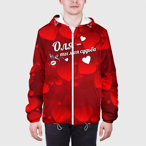 Мужская куртка 3D  Фото 04, Оля - ты моя судьба