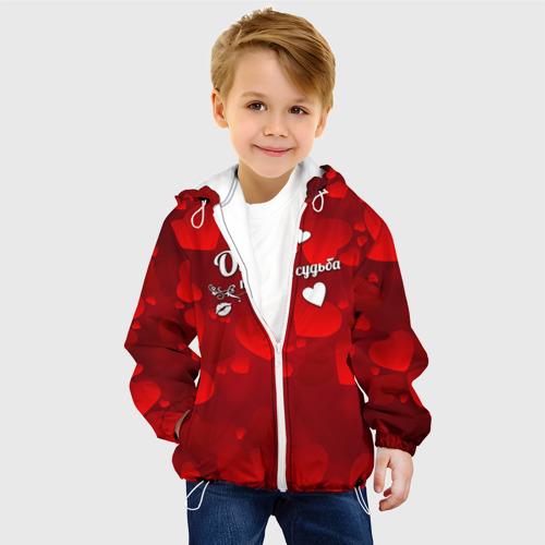 Детская куртка 3D Оля - ты моя судьба Фото 01