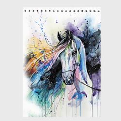 Лошадь. Арт 3