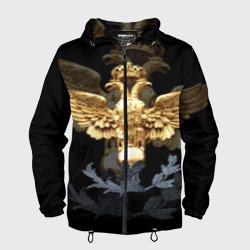 Золотой орел