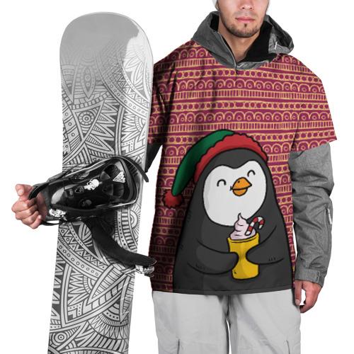 Пингвиня