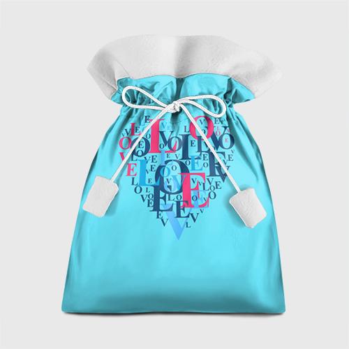 Подарочный 3D мешок Любовь
