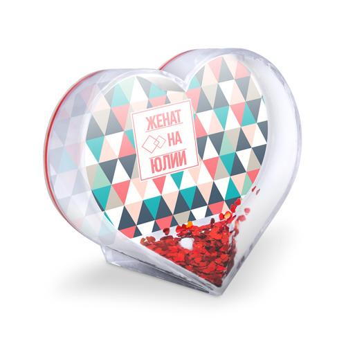 Сувенир Сердце  Фото 03, Женат на Юлии