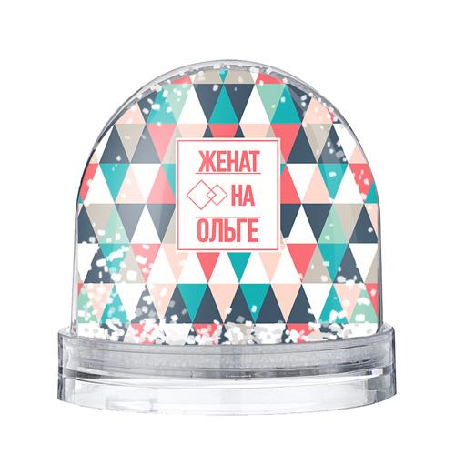 Водяной шар со снегом Женат на Ольге