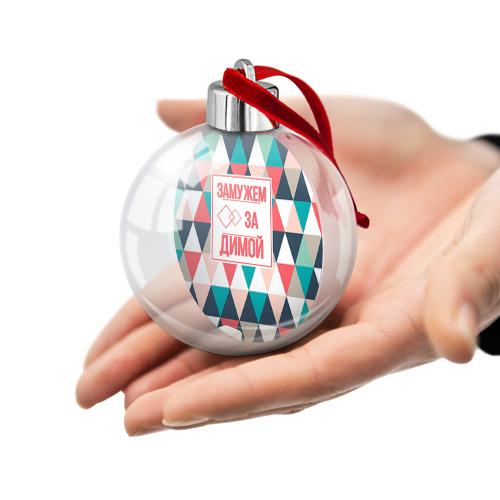 Ёлочный шар  Фото 02, Замужем за Димой