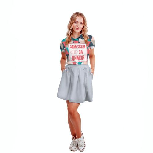 Женская рубашка поло 3D  Фото 04, Замужем за Димой