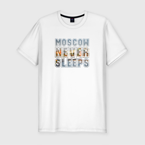 Мужская футболка премиум Moscow never sleeps Фото 01