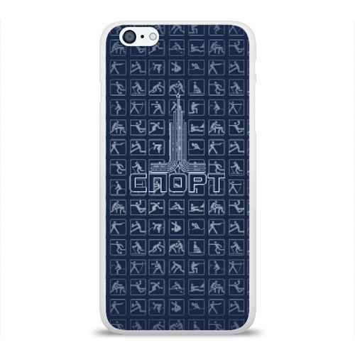 Чехол для Apple iPhone 6Plus/6SPlus силиконовый глянцевый Спорт