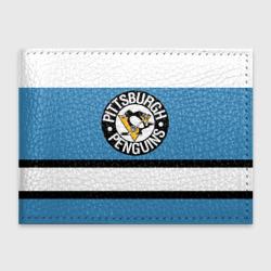 Pittsburgh Penguins blue