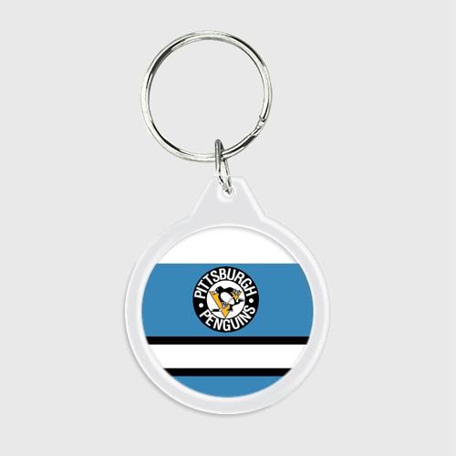Брелок круглый Pittsburgh Penguins blue Фото 01