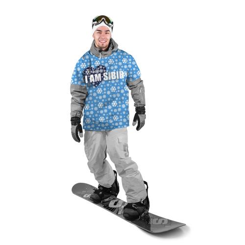 Накидка на куртку 3D  Фото 03, Я люблю Сибирь