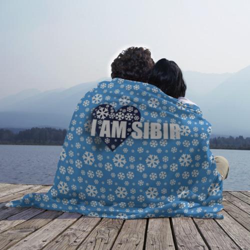 Плед 3D  Фото 02, Я люблю Сибирь