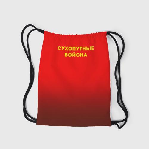 Рюкзак-мешок 3D  Фото 05, Сухопутные войска