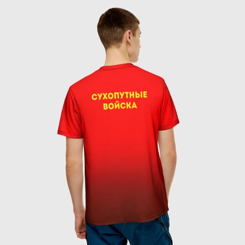 Мужская футболка 3D  Фото 02, Сухопутные войска