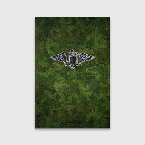 Обложка для паспорта матовая кожа  Фото 01, Министерство обороны