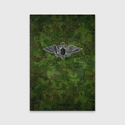Министерство обороны