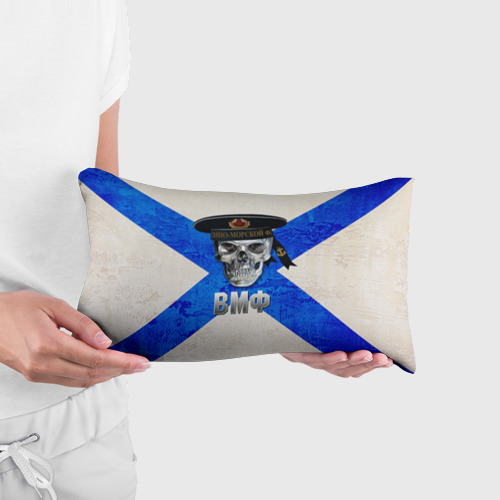 Подушка 3D антистресс  Фото 03, ВМФ