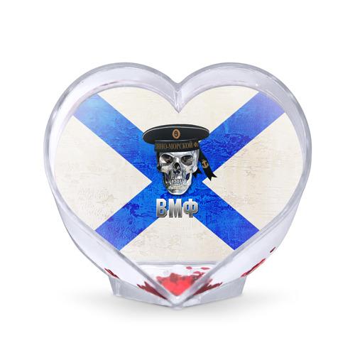 Сувенир Сердце  Фото 01, ВМФ