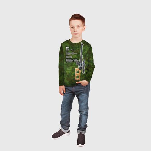 Детский лонгслив 3D  Фото 05, ВСС