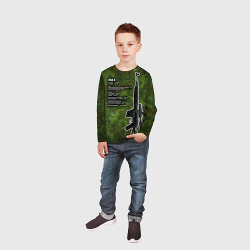Детский лонгслив 3D  Фото 05, СВД-С