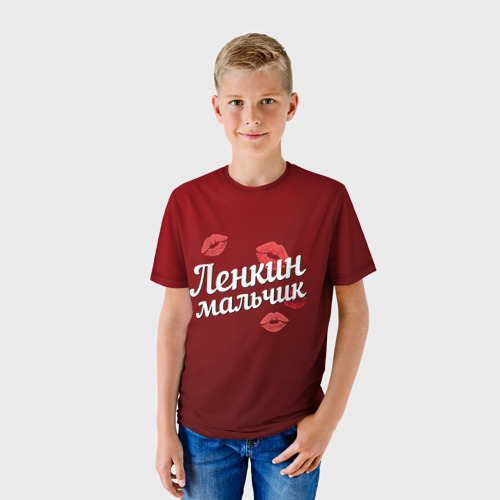 Детская футболка 3D Ленкин мальчик