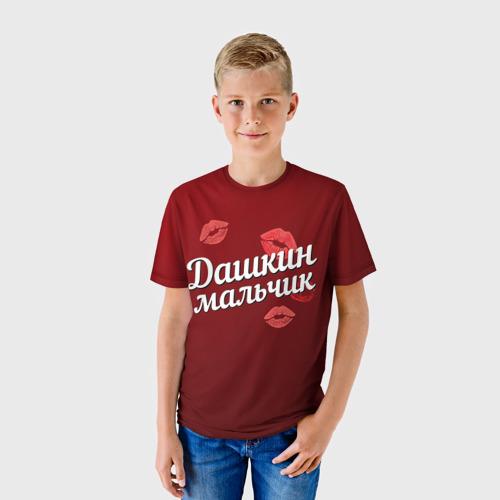 Детская футболка 3D Дашкин мальчик Фото 01