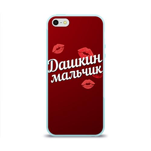 Чехол для Apple iPhone 5/5S силиконовый глянцевый Дашкин мальчик Фото 01