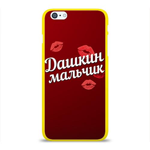Чехол для Apple iPhone 6Plus/6SPlus силиконовый глянцевый Дашкин мальчик Фото 01