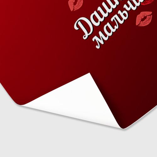 Бумага для упаковки 3D Дашкин мальчик Фото 01
