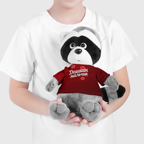 Енотик в футболке 3D Дашкин мальчик Фото 01
