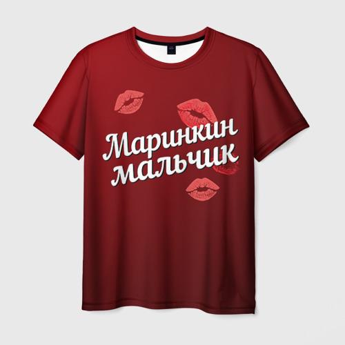 Мужская футболка 3D Маринкин мальчик