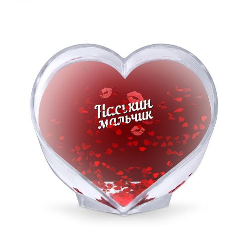 Сувенир Сердце  Фото 02, Наськин мальчик