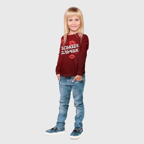 Детский лонгслив 3D  Фото 03, Наськин мальчик