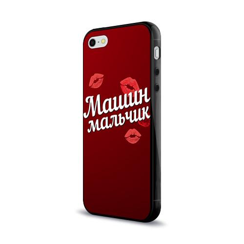 Чехол для Apple iPhone 5/5S силиконовый глянцевый Машин мальчик Фото 01