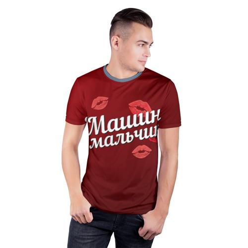 Мужская футболка 3D спортивная Машин мальчик Фото 01