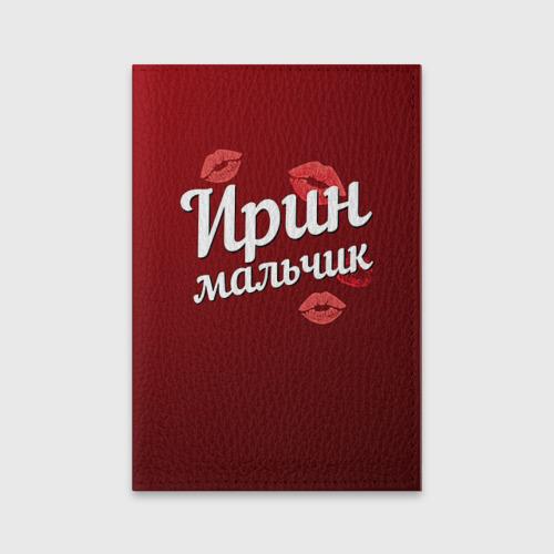 Обложка для паспорта матовая кожа  Фото 01, Ирин мальчик