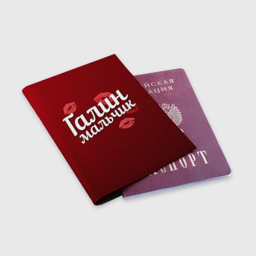Обложка для паспорта матовая кожа  Фото 03, Галин мальчик