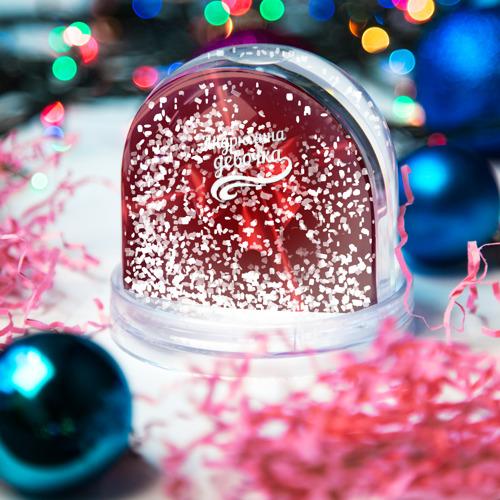 Водяной шар со снегом  Фото 04, Андрюхина девочка