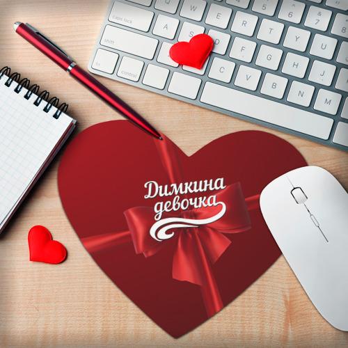Коврик сердце  Фото 02, Димкина девочка