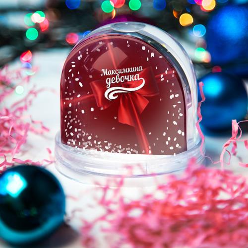 Водяной шар со снегом  Фото 03, Максимкина девочка