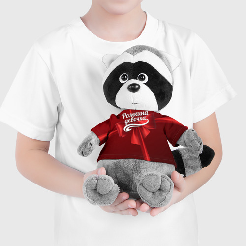 Енотик в футболке 3D  Фото 04, Ромкина девочка