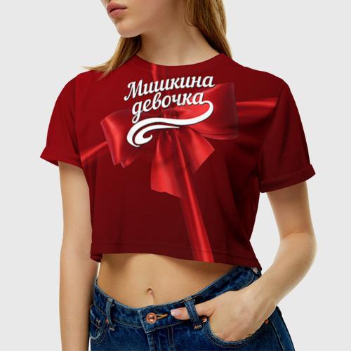 Женская футболка 3D укороченная  Фото 01, Мишкина девочка