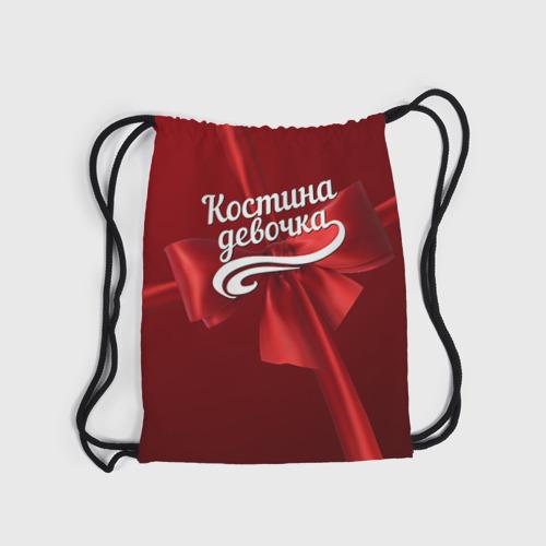 Рюкзак-мешок 3D  Фото 03, Костина девочка