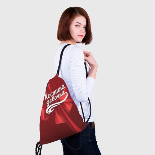 Рюкзак-мешок 3D  Фото 02, Костина девочка