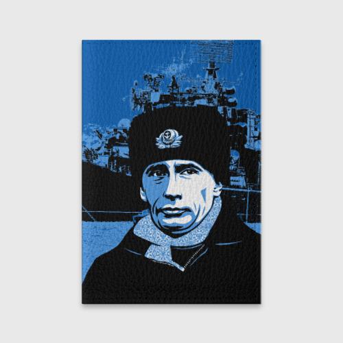 Обложка для паспорта матовая кожа  Фото 01, Путин главнокомандующий