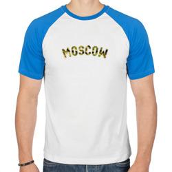 Moscow camo