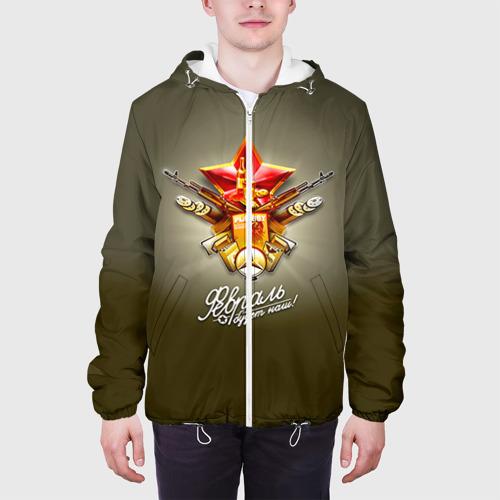 Мужская куртка 3D  Фото 04, Февраль будет наш